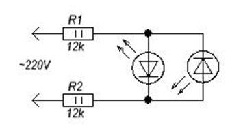 Лампы подсветки для монитора Acer (Асер)