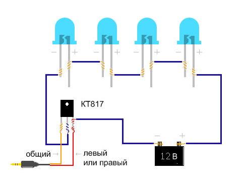 схема подключения цветомузыки на светодиодах