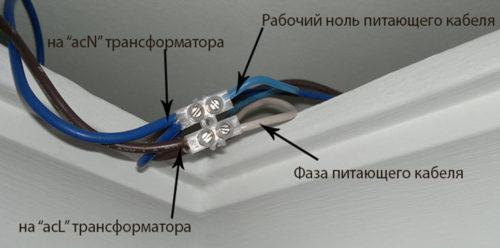 Кабеля питания трансформатора
